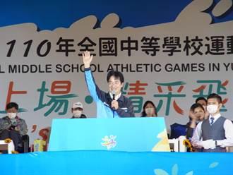 副總統賴清德主持全中運開幕 參賽選手人數例屆之最