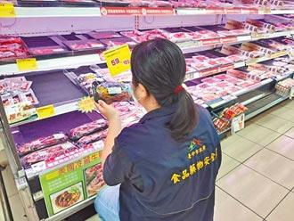 中市首例含萊劑肉品超標 遭開罰嚴辦