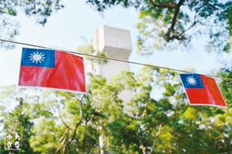 香港去中華民國 親痛仇快