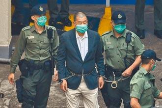 黎智英遭判刑14個月 總統府譴責