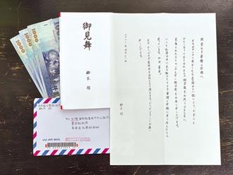 台東太魯閣號捐款1300萬元 下周全數轉發