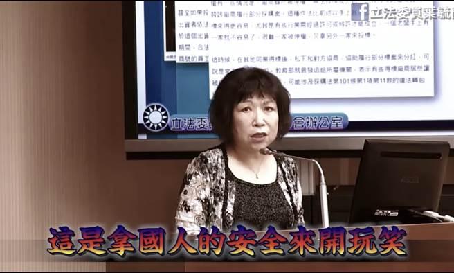 葉毓蘭》台鐵不改革就是拿國人安全開玩笑!(愛傳媒提供)