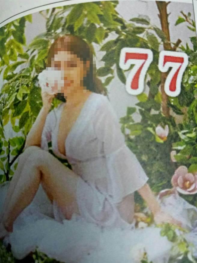 「傳奇77」身材、傲人雙峰吸引尋芳客回鍋搶掛號。(圖/翻攝畫洪浩軒翻攝)