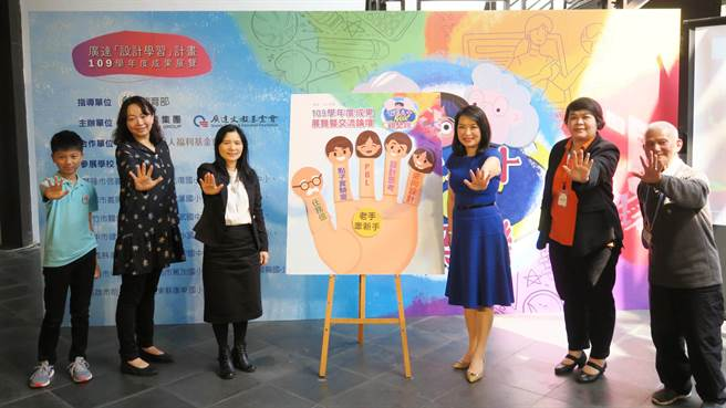 廣達文教基金會投入推動「設計學習」已8年,16日舉辦108學年度計畫成果展覽記者會。(主辦單位提供/李侑珊台北傳真)