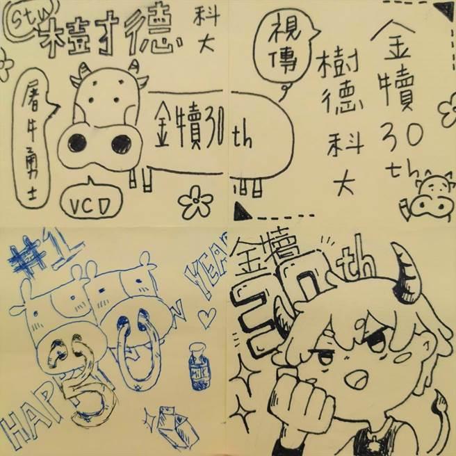 樹德同學便利貼創意圖3幅,一位同學利用2張便利貼紙畫出連續圖案,為金犢30周年獻上祝福。(圖/時報獎執委會提供)