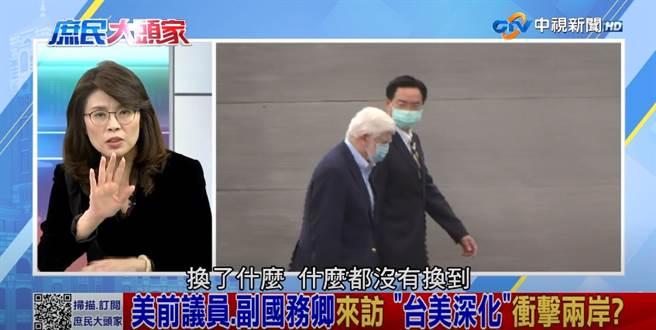 國民黨立委鄭麗文(左)。(圖/翻攝自《中視》)