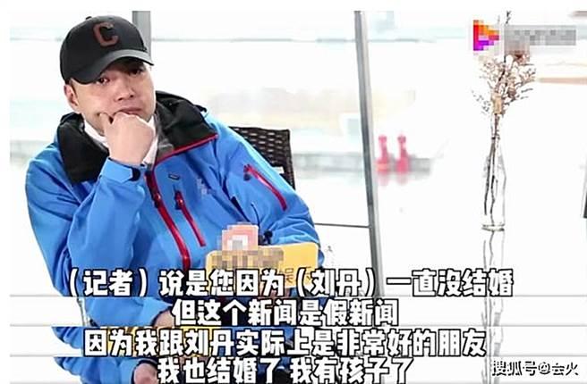 朱宏嘉否認為了劉丹終身不娶。(圖/取自搜狐娛樂)