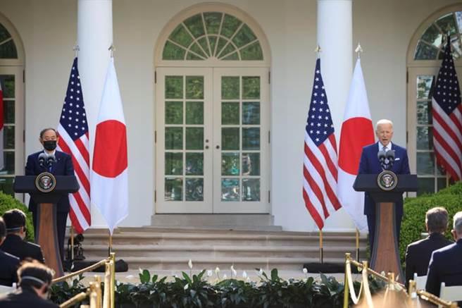 美日峰會後的聯合聲明提及台灣海峽,陸駐美使館斥:根本利益不容干涉。(圖/路透社)