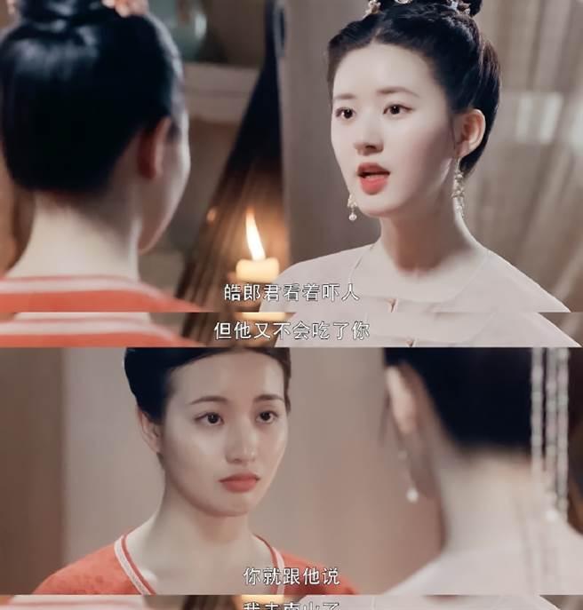 陳沐琳(左)與趙露思戲中同框截圖,讓粉絲震驚不已。(取自微博)