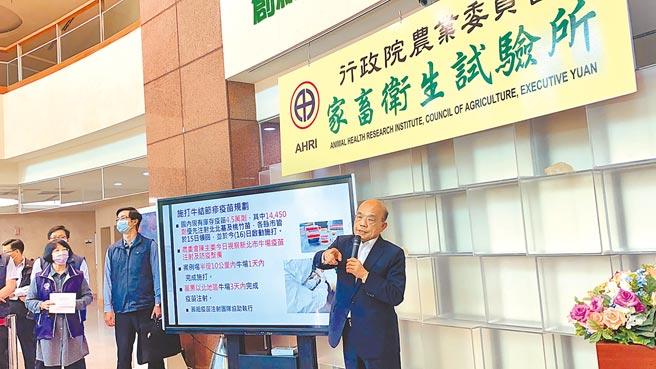 日本2年後將把福島核廢水排入太平洋,引發周邊國家反彈,行政院長蘇貞昌16日回應,日本2年後開始排放核廢水,若到時台灣有任何受害,一定會向日本求償。(戴上容攝)