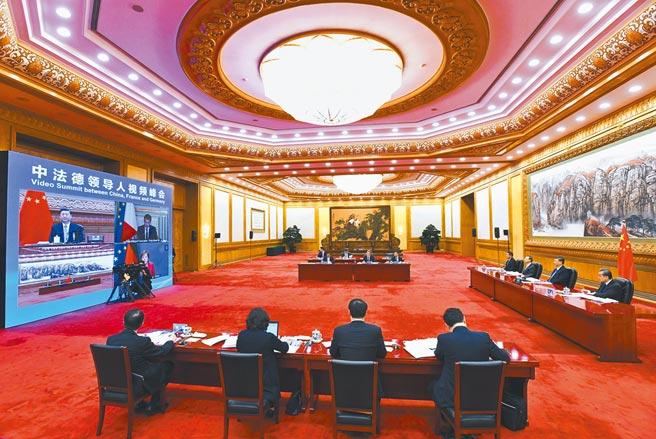 16日中法德3國領導人以視訊峰會討論氣候問題。(新華社)