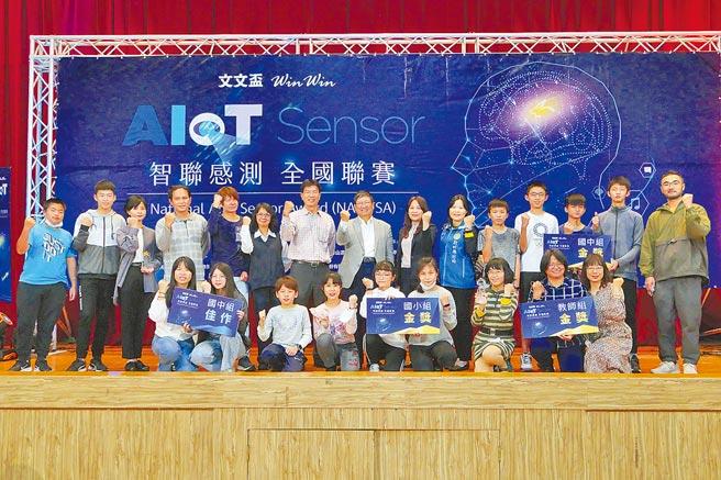 新竹縣共有5支隊伍參與屆「AIOT Sensor智聯感測文文盃全國聯賽」的決賽,並拿下3個金牌。(莊旻靜攝)