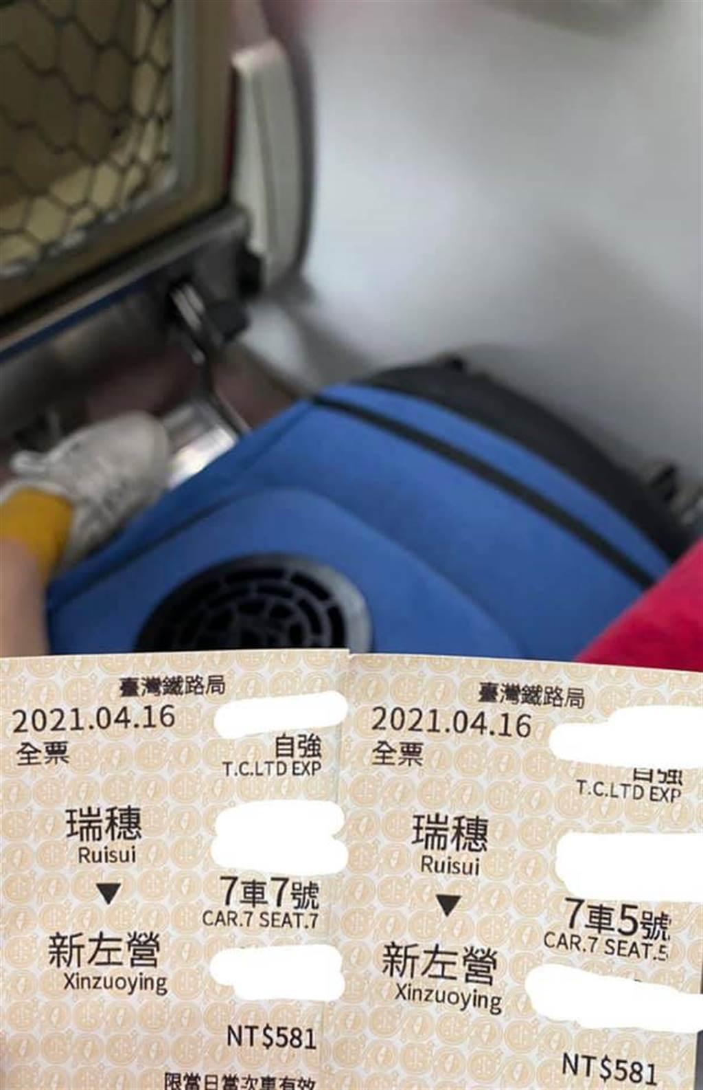 原PO搭台鐵買了兩張成人票,以放置隨身物品,卻遭站票的乘客緊盯。(圖/翻攝自爆廢1公社)