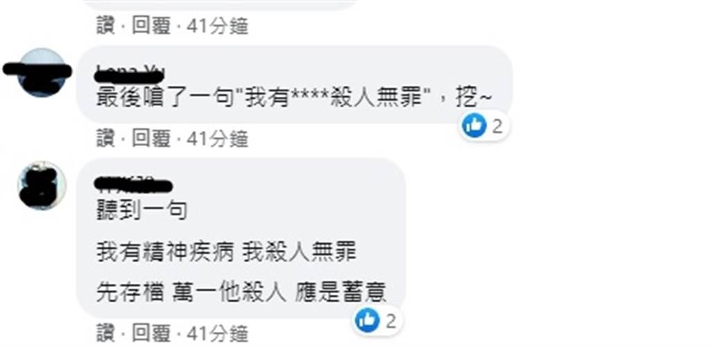 男子嗆聲掀熱議(圖/取自爆料公社二社)