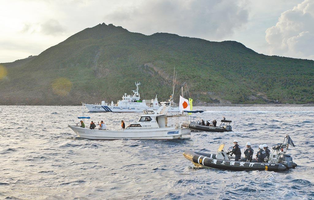 美日高峰會聯合聲明確認釣魚台是美日安保條約適用對象,強調反對中國在東海單方面改變現狀的嘗試,及在南海的非法海洋權益主張。圖為日本海上保安廳船隻與激進分子的漁船行駛在釣魚台海域。(美聯社)