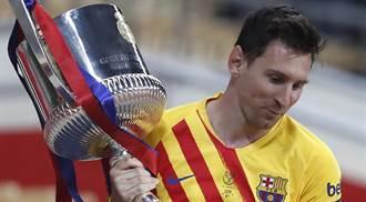 足球》梅西一戰轟破3大紀錄 獨進2球為巴薩奪國王盃