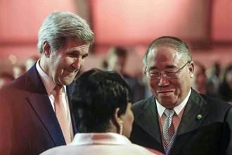 中美發表應對氣候危機聯合聲明