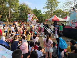 竹山公園農樂會600親子同樂 小而美公園發揮文化遊憩功能