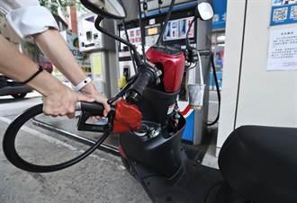 油價反彈 汽油漲價0.4元、柴油不調整