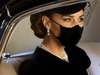 葬禮暖心舉動致敬女王黛妃 英國人讚爆凱特:完美未來王后