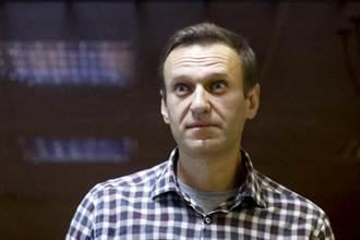 俄異議人士納瓦尼獄中絕食 醫:他隨時會死