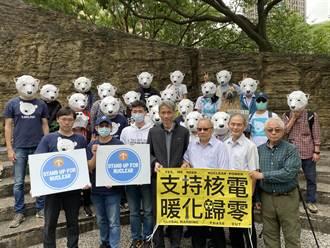 與國際接軌的環團見不到小英 氣候先鋒者聯盟:台灣不能被世界淘汰