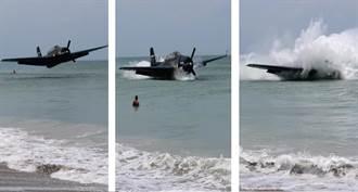 美國可可海灘航空展 1架二戰TBM復仇者魚雷機墜毀