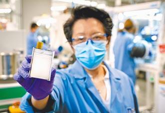鋰電池需求熱 CME擬推鋰期貨合約