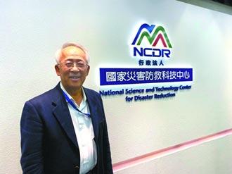 國家災害防救科技中心主任陳宏宇 防災第一線 為減災、避災築情資網