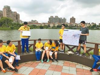 高中課程拚特色 埤塘、老街變教室