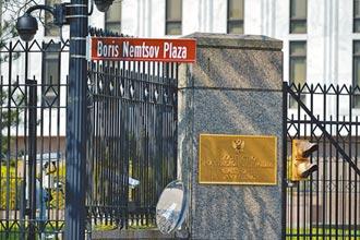 報復美制裁 俄驅逐10外交官出境
