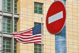 奔騰思潮》美國不再爭取戰略三角的樞紐位置嗎?(張登及)