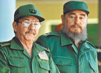 卡斯楚時代落幕 古巴領袖勞爾宣布退休