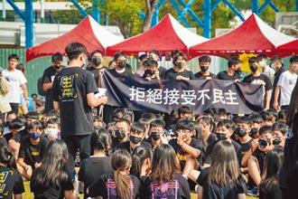 園遊會變調 鳳中學生黑衣抗議
