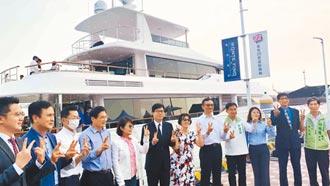 台湾制造 125呎最长游艇亮相