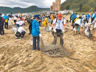 新北淨灘合作社 半年340人次參與