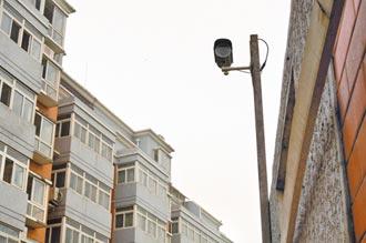 北京市訂保密條例 10月起實施