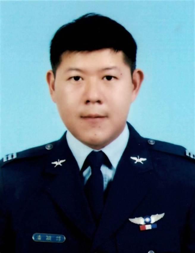 F-5E飛官潘穎諄失聯 疑屏東南仁漁港發現遺體