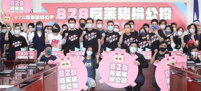 費鴻泰爆府院定調<br>828公投前都不進口萊豬