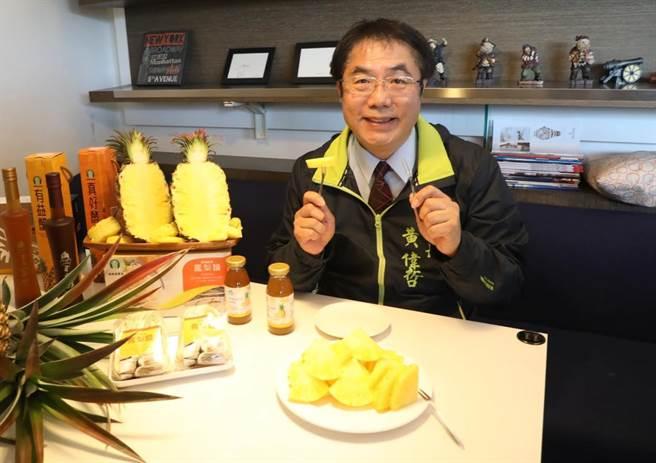 台南市長黃偉哲寄送鳳梨加工品給日本友誼城市獲得熱烈回響。(台南市政府提供/曹婷婷台南傳真)