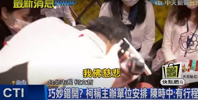 被問到如何看待丁怡銘回鍋,台北市長柯文哲直言「我佛慈悲」。