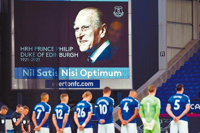 菲利普親王的喪禮17日舉行的前一天,英超聯賽的大螢幕上播放菲利普親王影像,球員默哀。(路透)