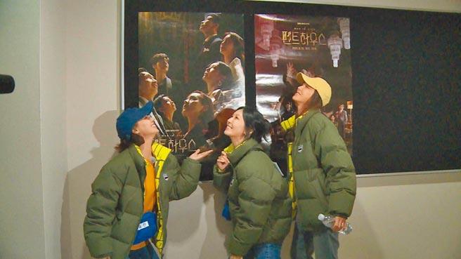 柳真(左起)、金素妍、李智雅抓緊時機為戲宣傳,慘遭李光洙偷襲。(中天綜合台提供)
