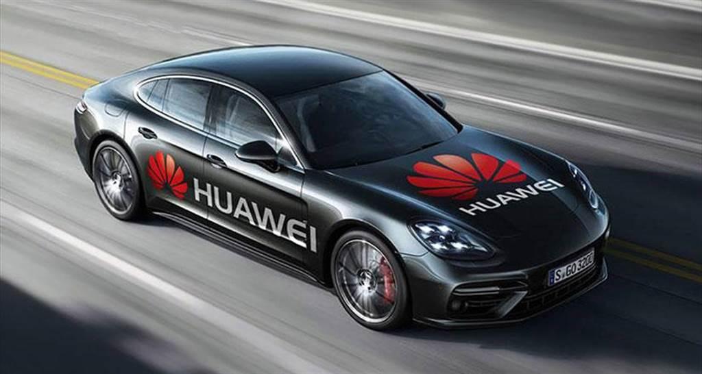 斥資 280 億元進軍電動車產業 華為:自駕技術已超越特斯拉