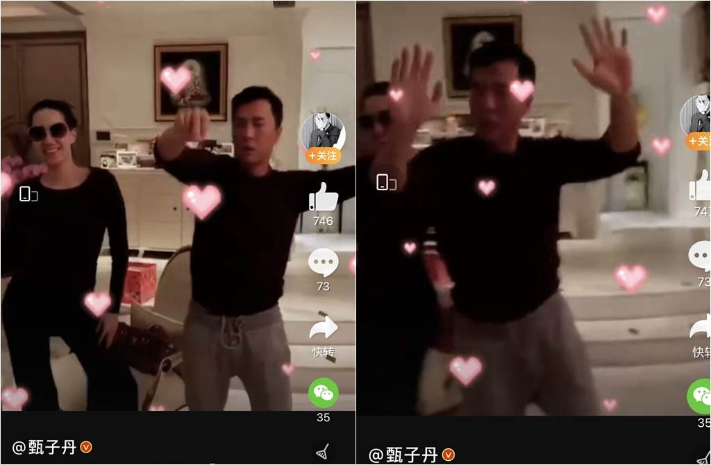 甄子丹曬尬舞片,感謝愛妻18年前被求婚時說了YES,讓他擁有一切。(取材自甄子丹微博)
