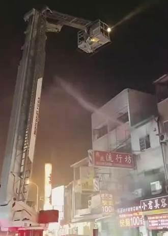 中市民宅暗夜火災 3名幼童送醫不治、2成人受傷送醫搶救