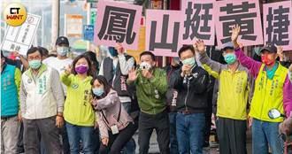 高雄民代管到台北 黃捷遭砲轟「第二個不分區議員」