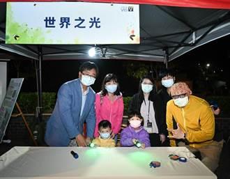 世界先進在新竹市櫻花公園展開螢火蟲復育計畫