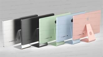爆料者暗示多色iMac以及全新Apple Pencil 3有望发表