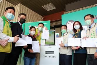 台南市推公務版I-BON 初期可申請地籍謄本與稅單補發